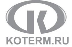 КОТЕРМ