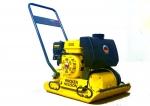 Виброплита бензиновая Wacker Neuson MP15